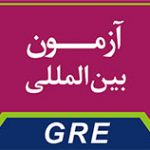 Holding the GRE international exam for the first time in the north-east of the country