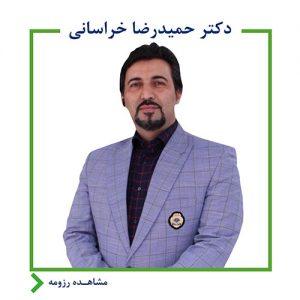 حمیدرضا خراسانی ,اندیشه معین,بانک آینده,ایرانمال