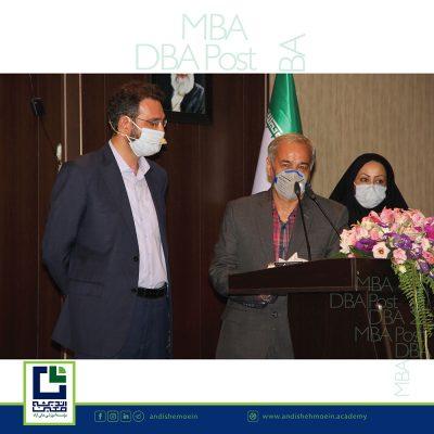 برگزاری اولين جشن فارغ التحصيلي دانشپذیران اندیشه معین,MBA,DBA,PostDBA